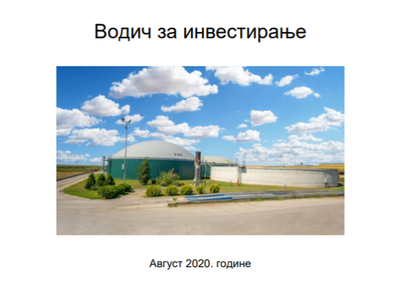 Guide for Investors in Biogas Plants Published